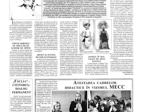 """Ziarul de cultura pedagogică """"Făclia"""" a cerut scuze publice  pentru publicarea articolului instigator la discriminare"""