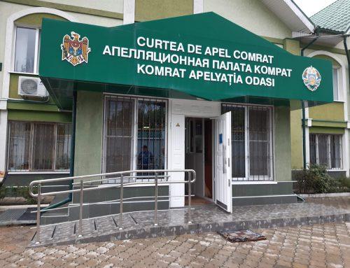 CDPD a evaluat accesibilitatea Curții de Apel Comrat