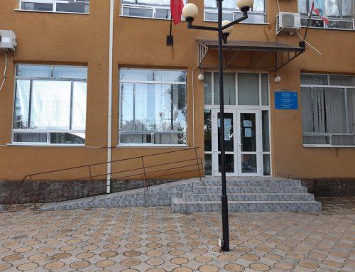 Judecătoria Comrat deschisă să accesibilizeze clădirea la necesitățile persoanelor cu dizabilități