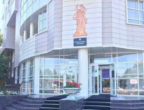 CDPD a evaluat accesibilitatea Judecătoriei Ungheni