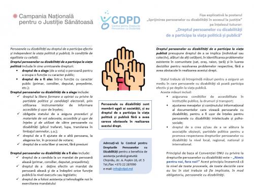 Dreptul persoanelor cu dizabilități de a participa la viața politică și publică